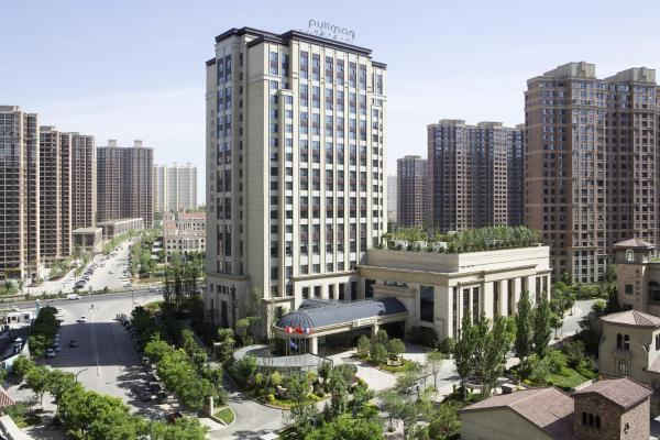 Hotel Pictures: Pullman Taiyuan, Taiyuan