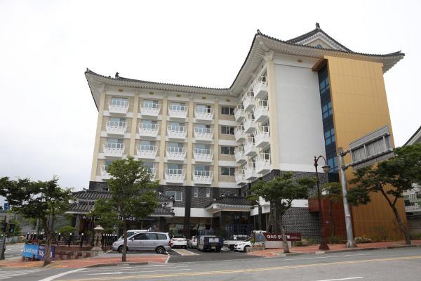 Zdjęcia hotelu: Arisu Gyeongju Hotel, Gyeongju