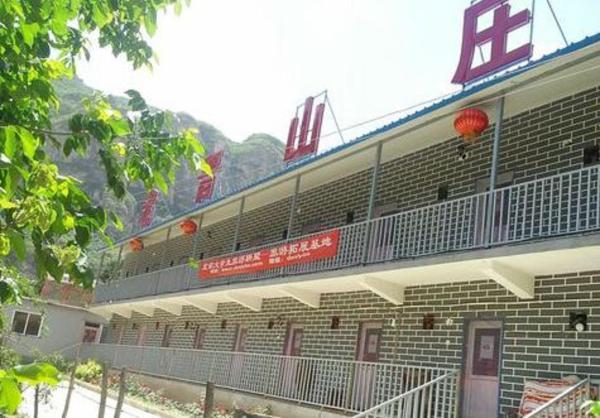 Hotel Pictures: Beijing Laojin Villa, Fangshan