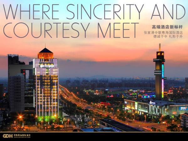 Hotel Pictures: Zhangjiagang Zhonglian GDH International Hotel, Zhangjiagang