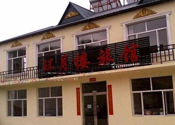 Hotel Pictures: Chaihe Huanyue Hotel, Zhalantun