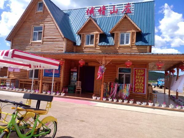 Hotel Pictures: Ergune Enhe E Qing Moutain Villa, Ergun