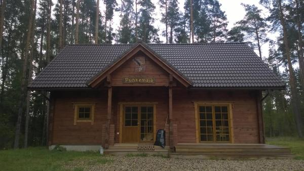 Hotel Pictures: Peko Holiday Home, Õrsava