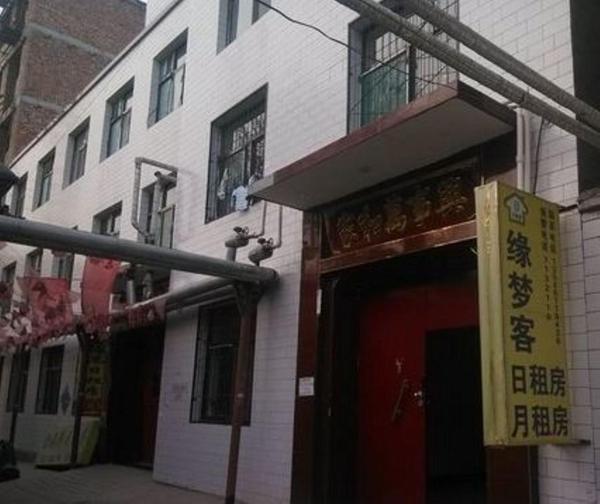 Foto Hotel: Taiyuan Yuanmengke Inn, Taiyuan