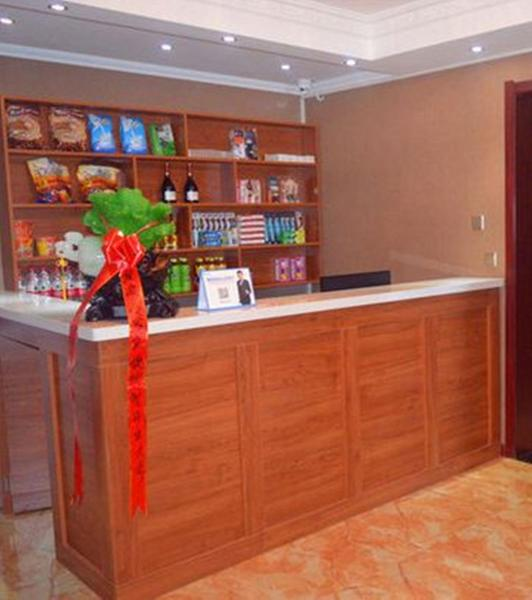 Hotel Pictures: My Home Express Hotel, Hulunbuir