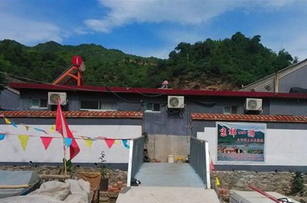Hotel Pictures: Beijing Baihewan Shengwang Farmstay, Huairou