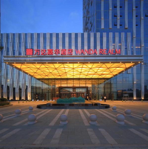 Hotel Pictures: Wanda Realm Hotel Tai'an, Taian