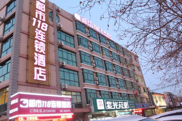 Hotel Pictures: , Jiaozhou