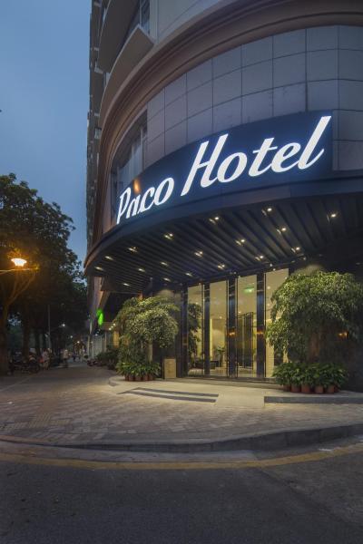 Hotel Pictures: Paco Business Hotel Shunde Beijiao, Shunde