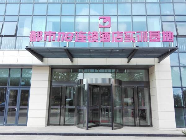 Hotel Pictures: City 118 Qingdao Huangdao Xin'an, Huangdao