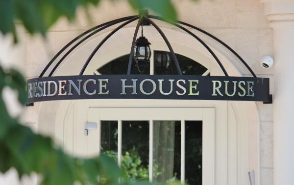 Фотографии отеля: Residence House Ruse, Русе