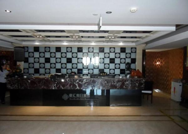 Hotel Pictures: Haohui Holiday Hotel, Daishan