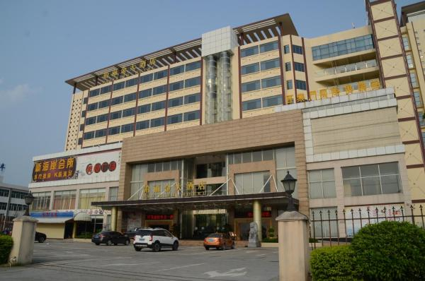 Hotel Pictures: Paliking Hotel, Baoan