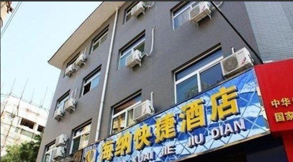 Hotelfoto's: Haina Express Hotel, Taiyuan