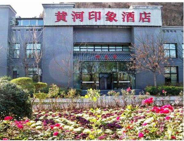 Hotel Pictures: Huanghe Impression Hotel, Zhengzhou