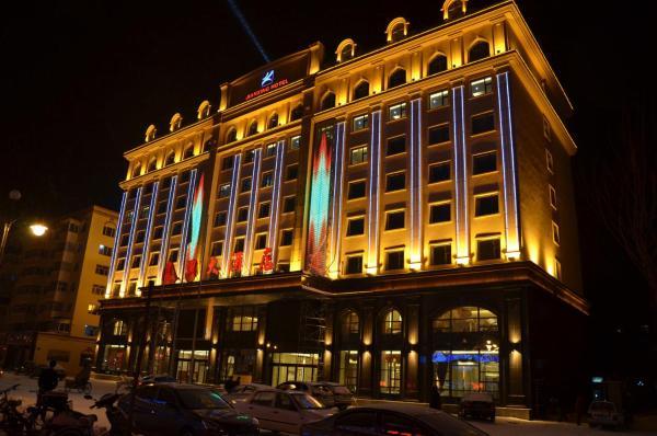 Hotel Pictures: Jianxing Hotel, Yakeshi