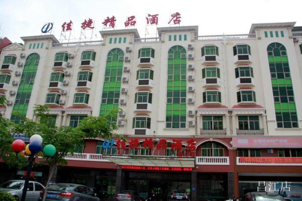 Hotel Pictures: Jiajie Inn Changjiang Goverment Branch, Changjiang