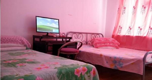 Hotel Pictures: Hailar Haidian Guest House, Hulunbuir