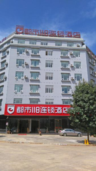 Hotel Pictures: City 118 Hotel Qiubei Puzhehei, Qiubei