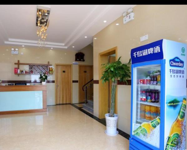 Hotel Pictures: Zhoushan Shengsi Time Wharf Inn, Shengsi
