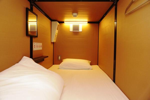 Capsule Room - Male Only