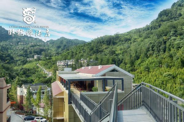 Hotel Pictures: Wolongtan Hotel, Chongzhou