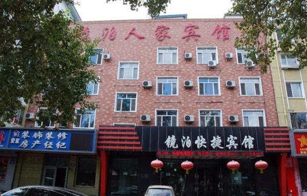 Hotel Pictures: Mudanjiang Jingbo Renjia Hotel, Mudanjiang