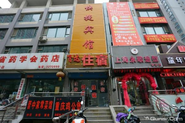 Φωτογραφίες: Feida Hotel, Taiyuan