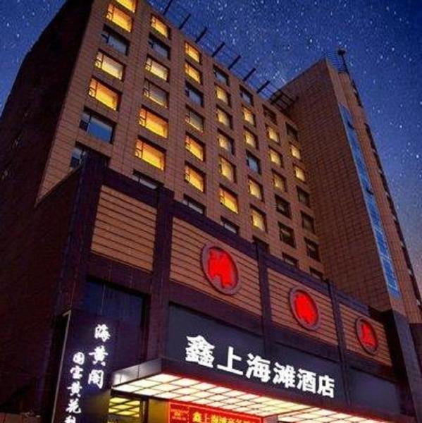 Fotos do Hotel: Xinshang Beach Hotel Taiyuan, Taiyuan