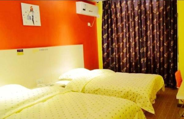 Wenxin Twin Room