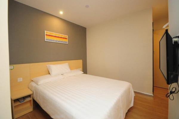 Mainland Chinese Citizens - Special Price Room