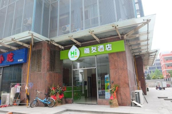 Hotel Pictures: , Hefei
