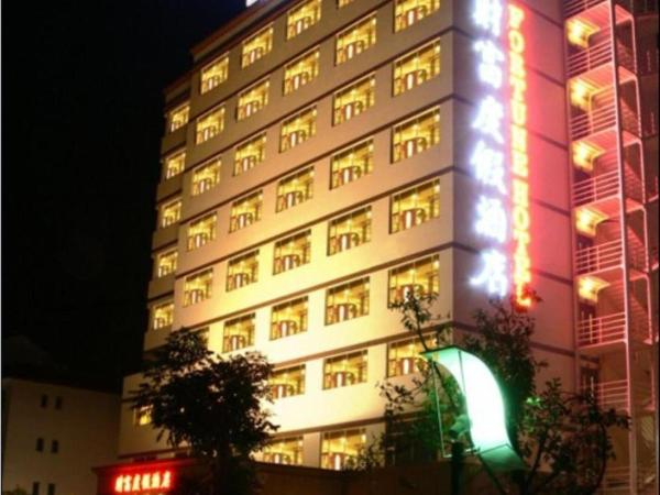 Hotel Pictures: Conghua Fortune Hotel, Conghua