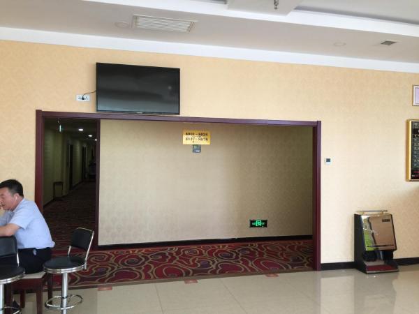 Fotos de l'hotel: Taiyuan Baiyi Express Inn, Taiyuan