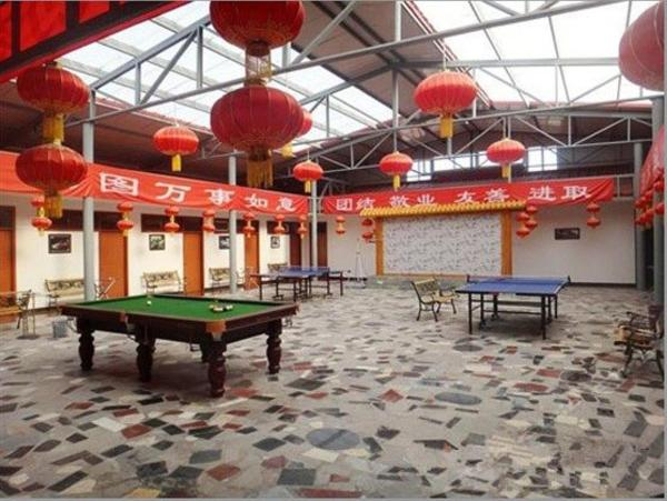 Hotel Pictures: , Yanqing