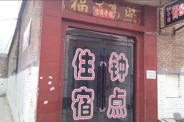 Hotellbilder: Taiyuan Jin 88 Inn, Taiyuan