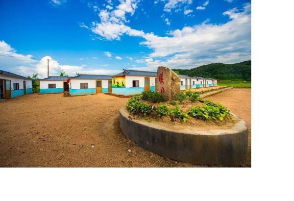 Hotel Pictures: Jia Chun Yuan Jiang Hua Watch The View Farm Stay, Kuandian
