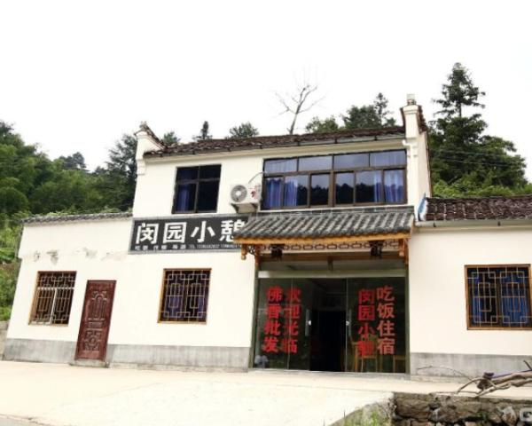 Hotel Pictures: Chizhou Jiuhua Mountain Minyuan Little Rest Homestay, Qingyang