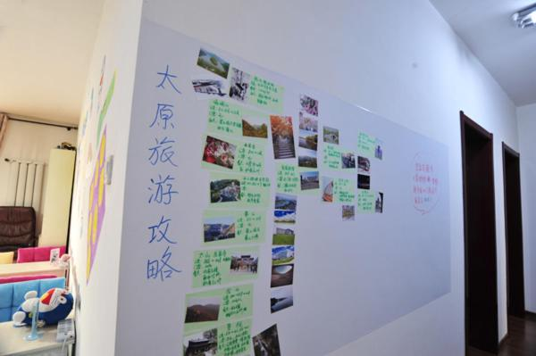 Hotellbilder: Longcheng Passerby Youth Hostel, Taiyuan