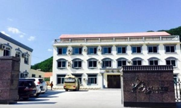 Hotel Pictures: Qing Shan Gou Holiday Hotel, Kuandian