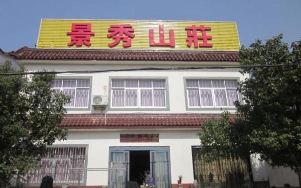 Hotel Pictures: Jiuhuashan Jingxiu Villa, Qingyang
