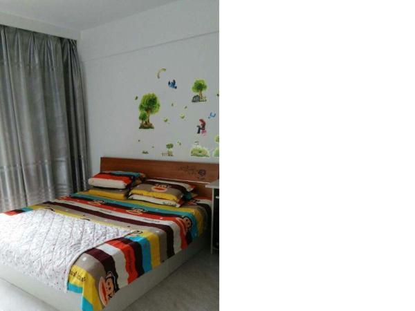 Hotel Pictures: Siren Apartment, Benxi