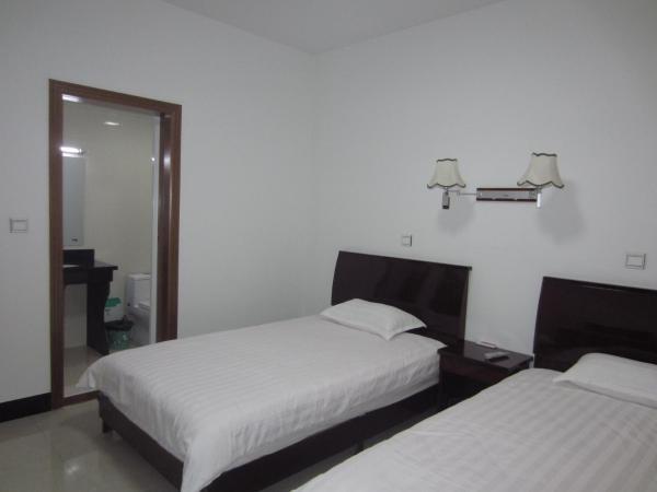 Hotel Pictures: Jiuhua Mountain Kaicheng Court, Qingyang