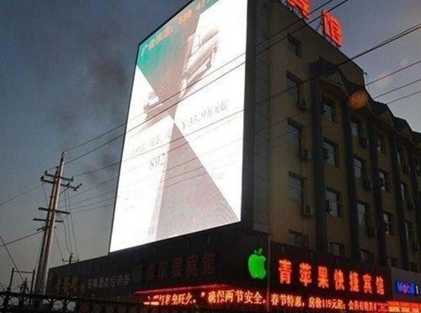 Hotel Pictures: Hohhot Green Apple Express Hotel, Hohhot
