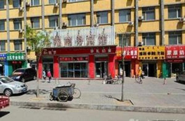 Hotel Pictures: Hohhot Longyuan Business Hotel, Hohhot