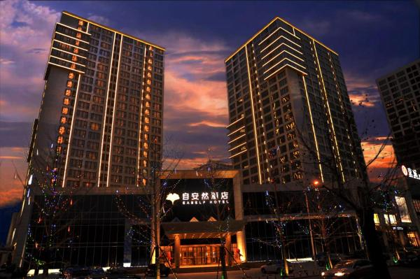 Hotel Pictures: Eaself Hotel Beijing, Changping