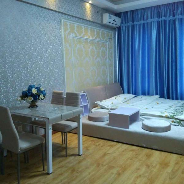 Hotel Pictures: Love Apartment, Fushun