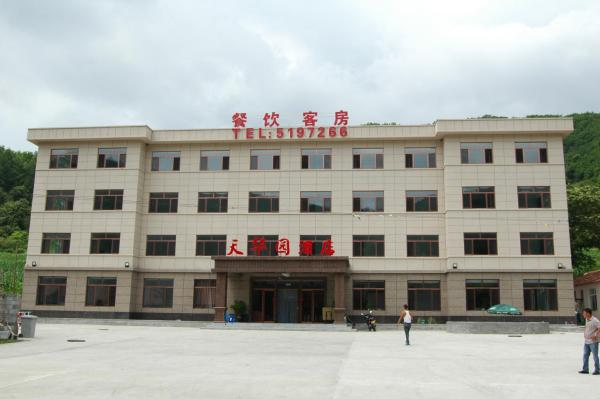 Hotel Pictures: Tianhuayuan Hotel, Shangbalidianzi