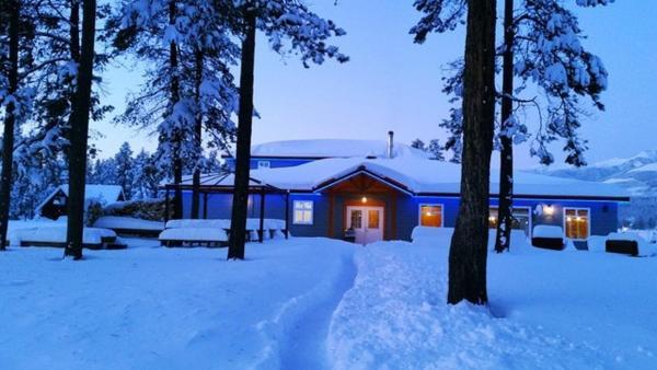 Hotel Pictures: Arirang Guest House, Valemount