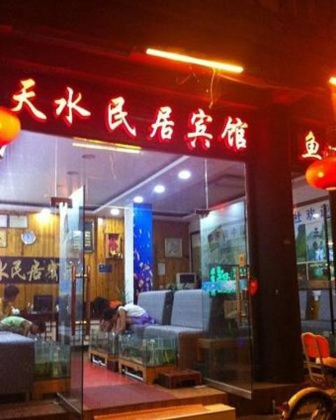 Hotel Pictures: Zhenyuan Tianshui Minju Hotel, Zhenyuan